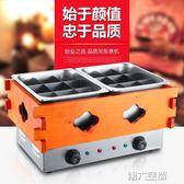關東煮 機器麻辣燙鍋商用串串香設備鍋路邊攤魚蛋小吃機器 igo 第六空間