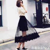 紗裙半身裙蕾絲百搭顯瘦網紗a字裙女夏韓版黑色高腰中長款百褶裙【芭蕾朵朵】