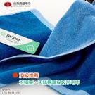 頂級推薦*水精靈天然絲毛巾-藍色 (單條)【台灣興隆毛巾製】瞬間吸水