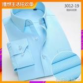 職業襯衫新品長袖襯衫男商務休閒職業工裝細粗斜紋洋藍襯衣西裝有大碼 蘿莉小腳丫