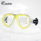 ADISI 雙眼面鏡 WM21 / 城市綠洲(浮潛、潛水、戲水、蛙鏡、泳鏡)