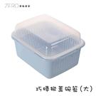 廚房碗架瀝水碗籃 帶蓋子碗櫃晾盤子 餐具密封收納盒 (大)巧婦掀蓋碗籃