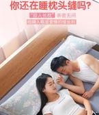 長版枕頭送全棉枕套情侶雙人枕頭枕芯長版枕頭1.2/1.5/1.8米成人頸椎枕頭    提拉米蘇