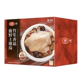 享點子 冷凍竹笙鹿野土雞湯 2.6公斤 ( 2包裝)