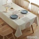 桌布防水防燙防油免洗pvc茶幾墊北歐長方形塑料餐桌布檯布 花樣年華