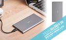 Moshi IonSlim 5K 5,150 mAh 鋁合金 超薄 行動電源