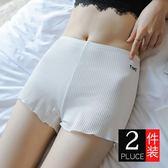 [2條裝]安全褲女防走光夏純棉可內外穿打底褲內搭保險褲薄款短褲
