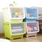 加厚大號收納箱車載兒童零食前開式塑料箱衣物整理箱玩具儲物盒子MBS「時尚彩虹屋」