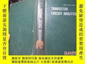 二手書博民逛書店transistor罕見circuit analysis 精 2