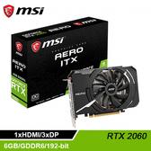 【MSI 微星】GeForce RTX 2060 AERO ITX 6G OC 顯示卡
