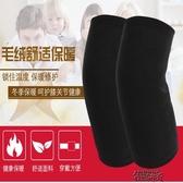 護膝 自發熱夏季厚款膝蓋炎空調房四季隱型 交換禮物