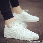 2018新款夏季男鞋子小白鞋韓版透氣板鞋男士休閒白鞋帆布潮鞋百搭『韓女王』