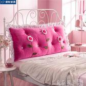 韓式公主床頭大靠墊雙人靠枕皇冠可愛大靠背軟包可拆洗床頭靠枕igo   良品鋪子