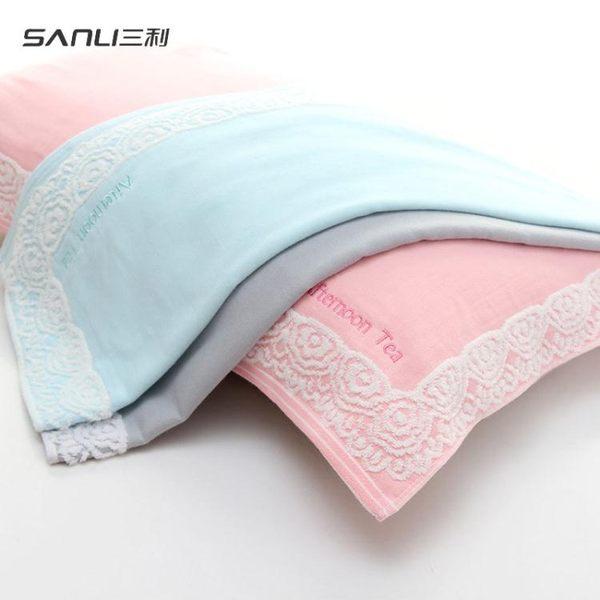 枕巾純棉一對高檔簡約四季100%全棉蕾絲邊加厚枕頭巾  居家物語