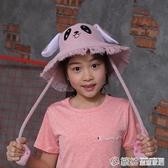 漁夫帽耳朵會動的帽子女遮陽帽可愛兔子帽兒童漁夫帽防曬潮 快速出貨