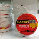 【奇奇文具】【3M Scotch 雙面膠...