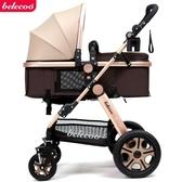 嬰兒推車高景觀可坐可躺折疊兒童手推車輕便嬰兒車