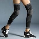 健身裝備 專業半月板跑步籃球運動護膝男薄...