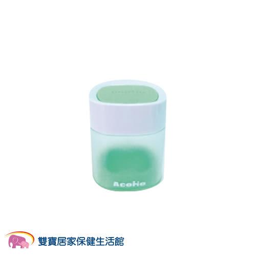 【贈好禮】AcoMo PPS 四分鐘奶嘴殺菌器(平底款) 隨身消毒器 隨身殺菌器(經典綠)