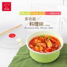 Multee摩堤 多功能料理碗 台灣製造 可微波 泡麵碗 微波碗 泡麵 微波爐