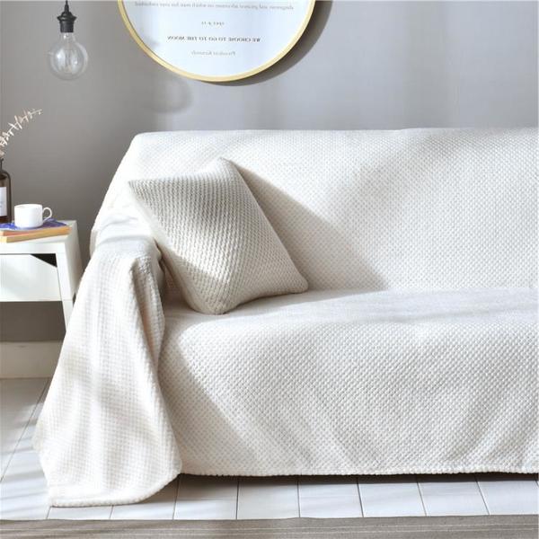 防貓抓沙發蓋布北歐簡約毯四季通用網紅全包套沙發墊保護套罩巾 黛尼時尚精品