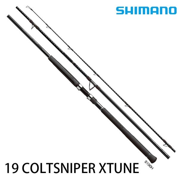 漁拓釣具 SHIMANO 19 COLTSNIPER XTUNE 100MH [岸拋竿]