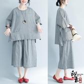 文藝簡約經典格子寬鬆短袖T恤休閒7分闊腿褲兩件時尚套