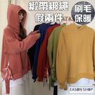 EASON SHOP(GQ3132)實拍緞帶綁繩蝴蝶結假兩件連帽長袖大學T恤縮口女上衣服寬鬆落肩素面加絨加厚刷毛