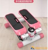 瘦腿踏步機女多功能家用減肥機腳踏健身器材