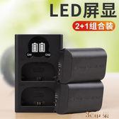 立爍佳能LP-E6 5D4 5DSR 5D2 5D3 6D 60D 7D 7D2 70D 80D微單反相機電池原封廠裝電池 mks免運