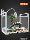 烏龜缸 烏龜缸帶曬臺水陸缸玻璃大型巴西龜特大號養烏龜專用缸家用小魚缸 阿薩布魯