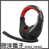 KINYO重低音立體聲耳機麥克風(EM-3631)電腦可用