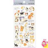 Hamee 日本製 大人的圖鑑 可愛動物 金箔和紙 造型貼紙 裝飾DIY (貓咪生活) KM07290