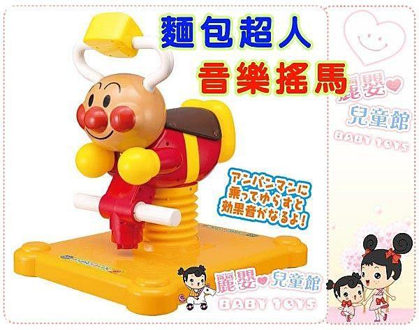 麗嬰兒童玩具館~日本進口-麵包超人搖擺坐騎/ 搖搖馬-新款音樂搖搖馬.
