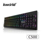 廣寰 Kworld 電競機械鍵盤 C500