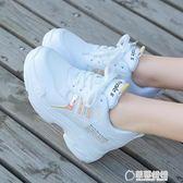 秋季新款老爹鞋女韓版百搭內增高小白鞋女單鞋厚底鬆糕運動鞋 草莓妞妞