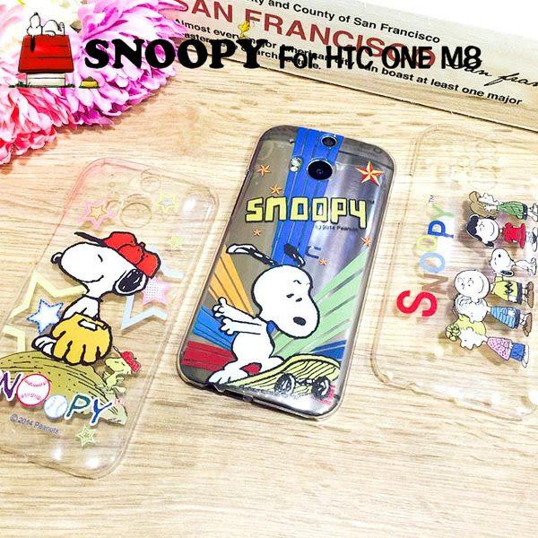 iae創百市集:HTC ONE M8 專用 史努比SNOOPY透明手機殼 彩色版