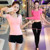 瑜伽服套裝短袖三件套健身服跑步運動套裝女健身房速干衣「尚美潮流閣」