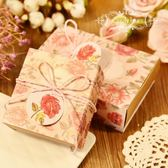 喜品30個歐式玫瑰婚禮復古牛皮紙抽屜式喜糖盒子創意包裝