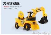 玩具 兒童電動滑行挖掘機男孩玩具車挖土機可坐可騎大號學步鉤機工程車  YXS交換禮物