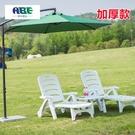 戶外白色沙灘躺椅休閒加厚游泳池溫泉可摺疊塑料躺椅茶幾配套組合 夢幻小鎮「快速出貨」