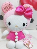 ♥小花花日本精品♥Hello Kitty熊熊頭套造型全身站姿玩偶娃娃布偶大造型包附拉鍊置物功能50019809