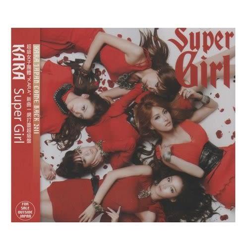KARA Super Girl  CD(購潮8)