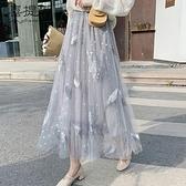 超仙網紗半身裙女2021夏季新款A字裙仙女刺繡羽毛裙中長款紗裙 【端午節特惠】
