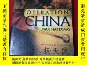 二手書博民逛書店OPERATION罕見CHINAY353476 請看圖 請看圖