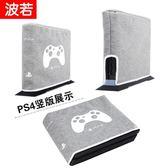 ps4收納包 索尼PS4主機包 Slim/pro保護套 /收納包游戲防塵套配件手柄包袋  瑪麗蘇精品鞋包