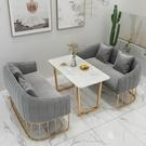 沙發椅 定制奶茶店甜品咖啡西餐廳雙人沙發桌椅組合北歐風休閒休息區接待卡座【快速出貨】