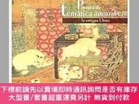簡體書-十日到貨 R3YY【中國古代動物畫(西文版) Animal-themed Paintings in Ancient Ch...