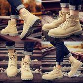 馬丁靴男靴子軍靴雪地中筒工裝沙漠靴男士百搭冬季高筒男鞋短靴潮