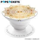 黃金曼陀羅【PopSockets泡泡騷】美國時尚多功能手機支架